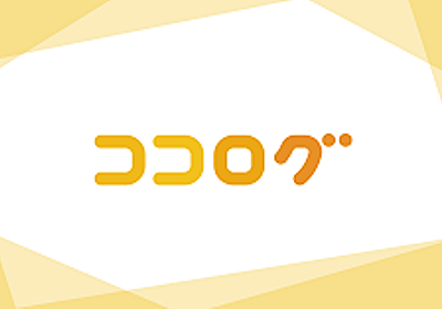 京都アニメーションの功績について(メモ): 氷川竜介ブログ