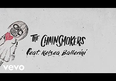 The Chainsmokers - This Feeling ft. Kelsea Ballerini (Lyric Video)