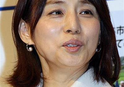 """石田ゆり子が""""先輩""""阿川佐和子に結婚相談 「一生のうち、一度は誰かの奥さんになりたい」   ぶーてぃ"""