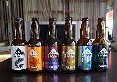 【しいたけ味のビール?】憧れのニセコビールを温泉あがりに飲みたい。その渇望に身を任せてニセコへGO!