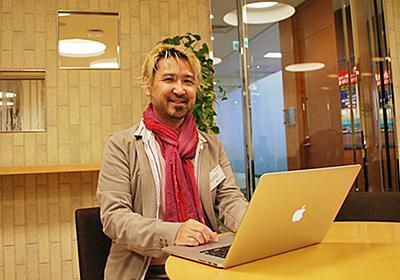 セミナー登壇者が知っておくべき情報がまとまったページがスゴい! 作成者のCSS Nite 鷹野さんに聞いた | Web担当者Forum
