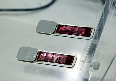 IoTでの人管理に最適、電池不要でガム状の貼れるビーコン - MONOist(モノイスト)