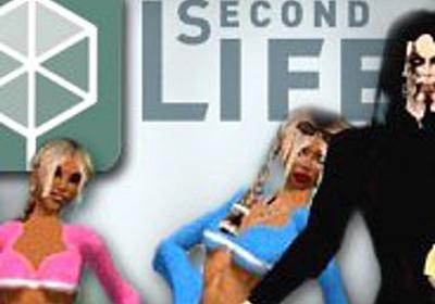 [年末特集:2006]始めてみよう!仮想世界「Second Life」--それって何?編 - CNET Japan