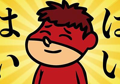 「『漫画村』が閉鎖されたら、自分の作品の売り上げが何倍にもなった」という漫画家の喜びの声と、それに対する佐藤秀峰先生の意見 - Togetter