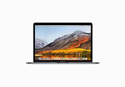 macOS High Sierra をクリーンインストールする方法!   iSchool