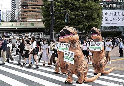 「ヴィーガンになろう!」 動物愛護団体、渋谷で呼び掛け