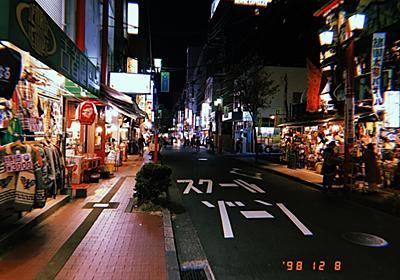 横浜中華街でiPhoneアプリ「HUJI Cam」でフィルムっぽい日付入り写真を撮ってみた - karaage. [からあげ]