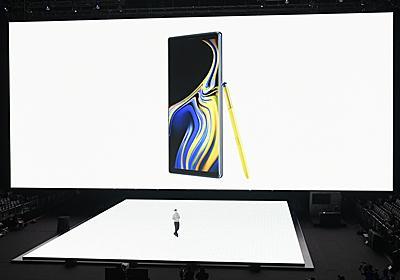 11月にお披露目? Samsungの折り畳みスマホのコンセプトは「ポケットに入るタブレット」 | ギズモード・ジャパン