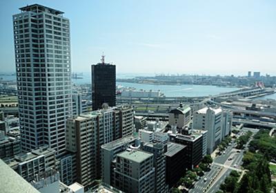 芸術系の職員求む。神戸市が政令市では初めて「デザイン・クリエイティブ枠」を新設|MAGAZINE | 美術手帖