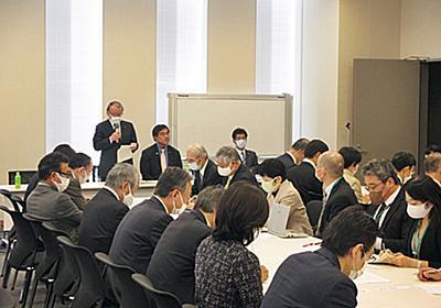 文化庁が公認日本語教師の資格創設に後ろ向きの見解 日本語議連から批判の声 | にほんごぷらっと