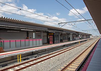 JR西日本、おおさか東線の新駅「JR淡路駅」内部を公開。2019年春に新大阪駅~放出駅が開業  - トラベル Watch