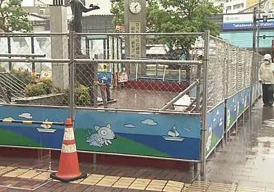 「路上飲み」対策で駅前広場をフェンスで封鎖 東京 新宿区 | 新型コロナウイルス | NHKニュース