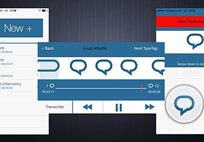 録音から文字起こしまでこなす無料のレコーダーアプリ『Interviewy』 | ライフハッカー[日本版]