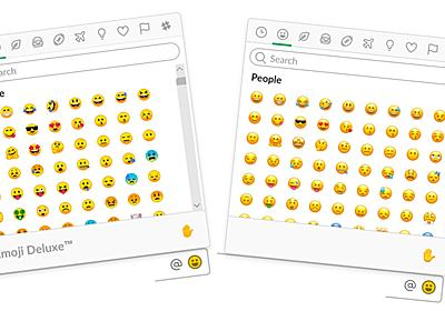 Slack Overhauls Emoji Support With One Catch