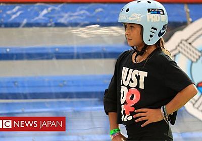 【東京五輪】 スカイ・ブラウンを知る13の項目 宮崎生まれの13歳英スケートボーダー - BBCニュース