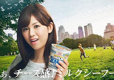 """すらるど - 海外の反応 : 海外「日本のグラフィックデザイナーが作った""""上司からの要求を全て取り入れた広告""""があるあるすぎる」日清のカップヌードル広告を見た海外の反応"""