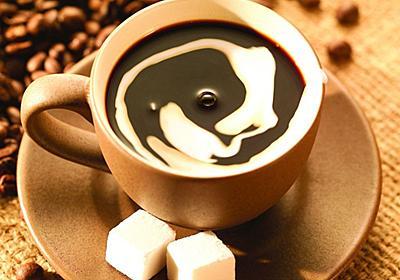 コーヒーを止めて2ヶ月、便通が絶好調! - 李哲鍼灸院 ☎ 03-6434-9915