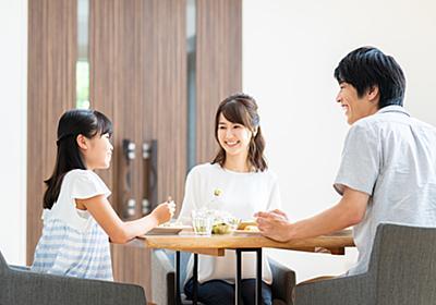 子どもの自己肯定感を高める親子の会話とは? 教育改革で大注目の「非認知能力」 | ダ・ヴィンチニュース