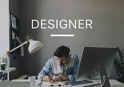 フリーランスWEBデザイナー仕事・案件の役立ち情報 | APPSTARSフリーランス