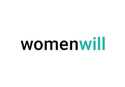 The Divide – Womenwill