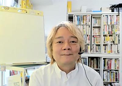 今の家を選んだのは、広くて床が固かったから? DPZ・林雄司さんの住まい選び - マンションと暮せば by SUUMO