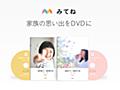 動的計画法によるDVDのディスク分割の改善 - mixi developers - Medium