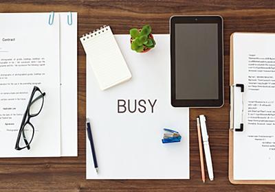 時間の使い方が下手な人の特徴5選!改善するための考え方と対策 - タクミの帰宅塾