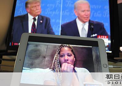 「敗北者は米国民」 テレビ討論会、ののしりあい90分 [アメリカ大統領選2020]:朝日新聞デジタル