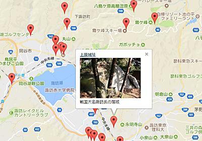 固定ページ機能でgooglemapを使った観光マップを作ってみた - ヘソで茶をわかす