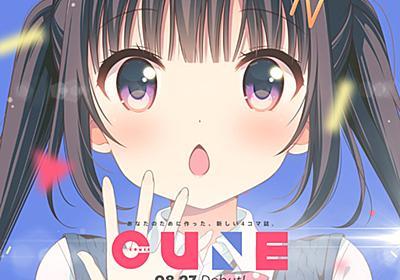 KADOKAWA、「のんのんびより」などComicWalkerのマンガ作品を「ハッカドール」に提供 - CNET Japan