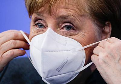 新型コロナ: ドイツ、ロックダウンを強化 医療用マスク義務づけ: 日本経済新聞
