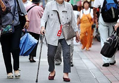 人生100年時代、2000万円が不足 金融庁が報告書  :日本経済新聞