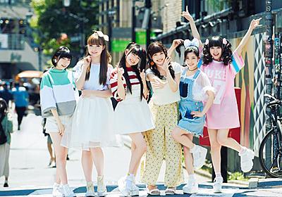 乙女新党が7月ワンマンで解散、6月にラストアルバム - 音楽ナタリー