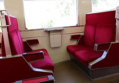 青春18きっぷ旅での座席確保のコツを紹介! わずかな知識で快適な汽車旅ができますよ! - K'z Lifelog ~青春18きっぷと乗り鉄のブログ~