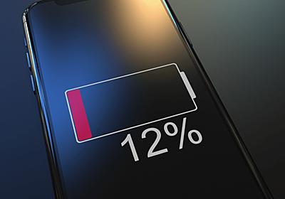 ダークモードはスマホのバッテリーを長持ちさせる効果が「ほとんどない」との研究結果、ダークモードが効果を発揮する使い方とは? - GIGAZINE