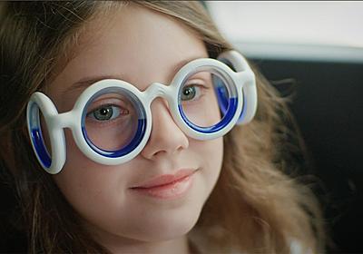 やったー! シトロエンの「乗り物酔いを防ぐメガネ」日本でもついに発売 - ねとらぼ