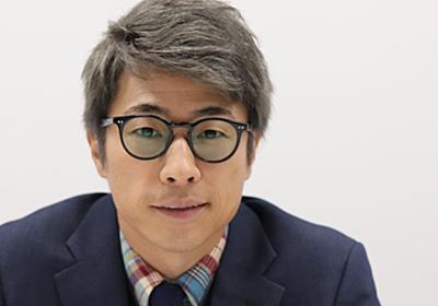 ロンブー田村淳さん、慶應大学院生になっていた。理由は「死者との対話」を学ぶため   ハフポスト