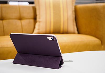 究極のコンパクト新「iPad mini(第6世代)」はどこへでも連れて行きたくなる (1/4)