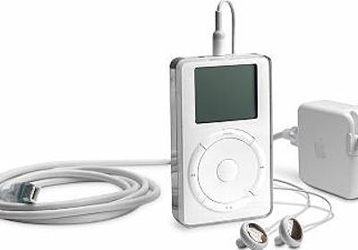 「iPod」誕生から17年、長らく新モデルが登場していないiPodはこのまま終わりを迎えてしまうのか? - GIGAZINE