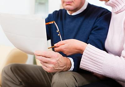 iDeCo(イデコ)の受け取り方で注意したい、「退職金」と「公的年金」との兼ね合い | ZUU online