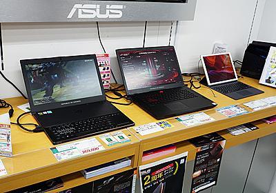 発売前のASUS製品が触れる、Ryzen搭載ノートやZenfone 4 Proの先行展示デモが実施中ASUSフラグシップストアのオープン2周年記念イベントにて