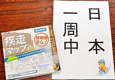 大阪・逃走容疑者 愛媛県庁2度来訪か 愛媛新聞ONLINE