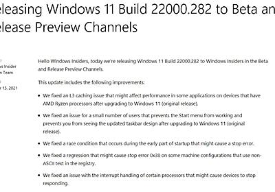 Windows 11テスト版でRyzenのL3キャッシュ遅延問題が修正。非ASCII文字+レジストリの不具合も対処