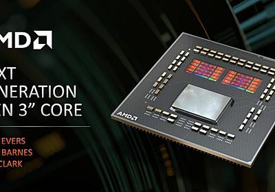 Intel次期MPUへのAMD対抗策、Hot Chips 33の講演から占う | 日経クロステック(xTECH)
