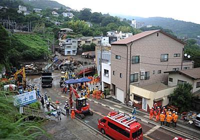 支援物資いりません...熱海市が「苦渋の決断」 背景には何が?市が明かす被災地の現状: J-CAST ニュース【全文表示】