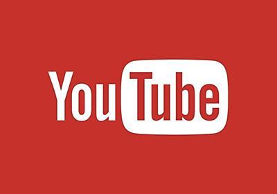 底辺Youtuberだけど収益化出来る気がしない・・・ BIPブログ