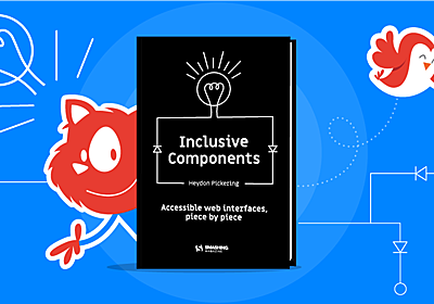 """Meet """"Inclusive Components"""", A New Printed Book By Heydon Pickering — Smashing Magazine"""
