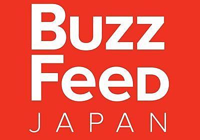 """BuzzFeed Japanさんのツイート: """"Amazonの大セール「プライムデー」が今年も始まりましたが、編集部のイチオシは国産うなぎです!300グラムで通常6480円が今だけ4536円なんです!しかも保存期間"""