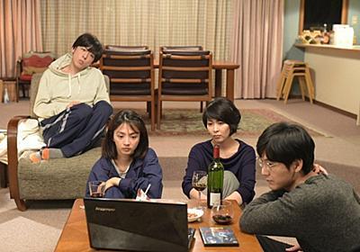 坂元裕二『カルテット』9話 - 青春ゾンビ