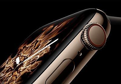 Apple Watch Series 4とSeries 3を比べてみた